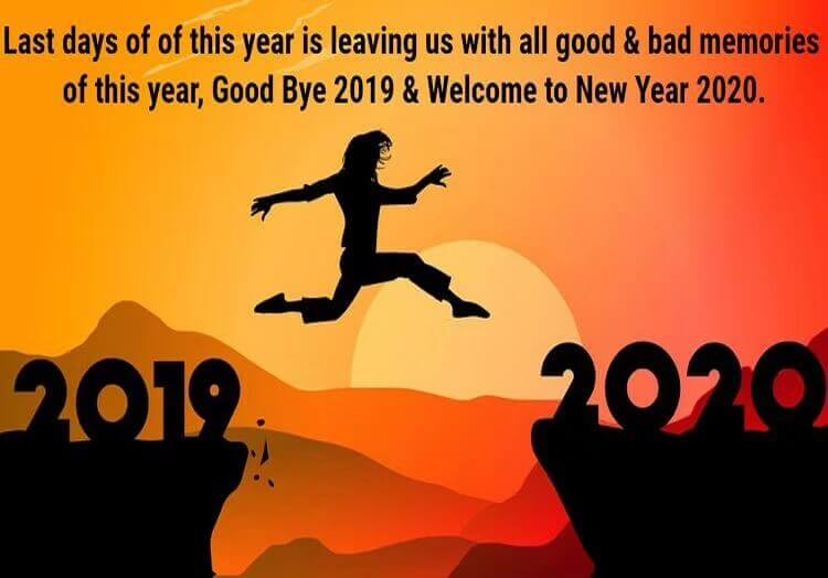 goodbye 2019 welcome 2020-Hydrocolloids Supplier Manufacturer in China