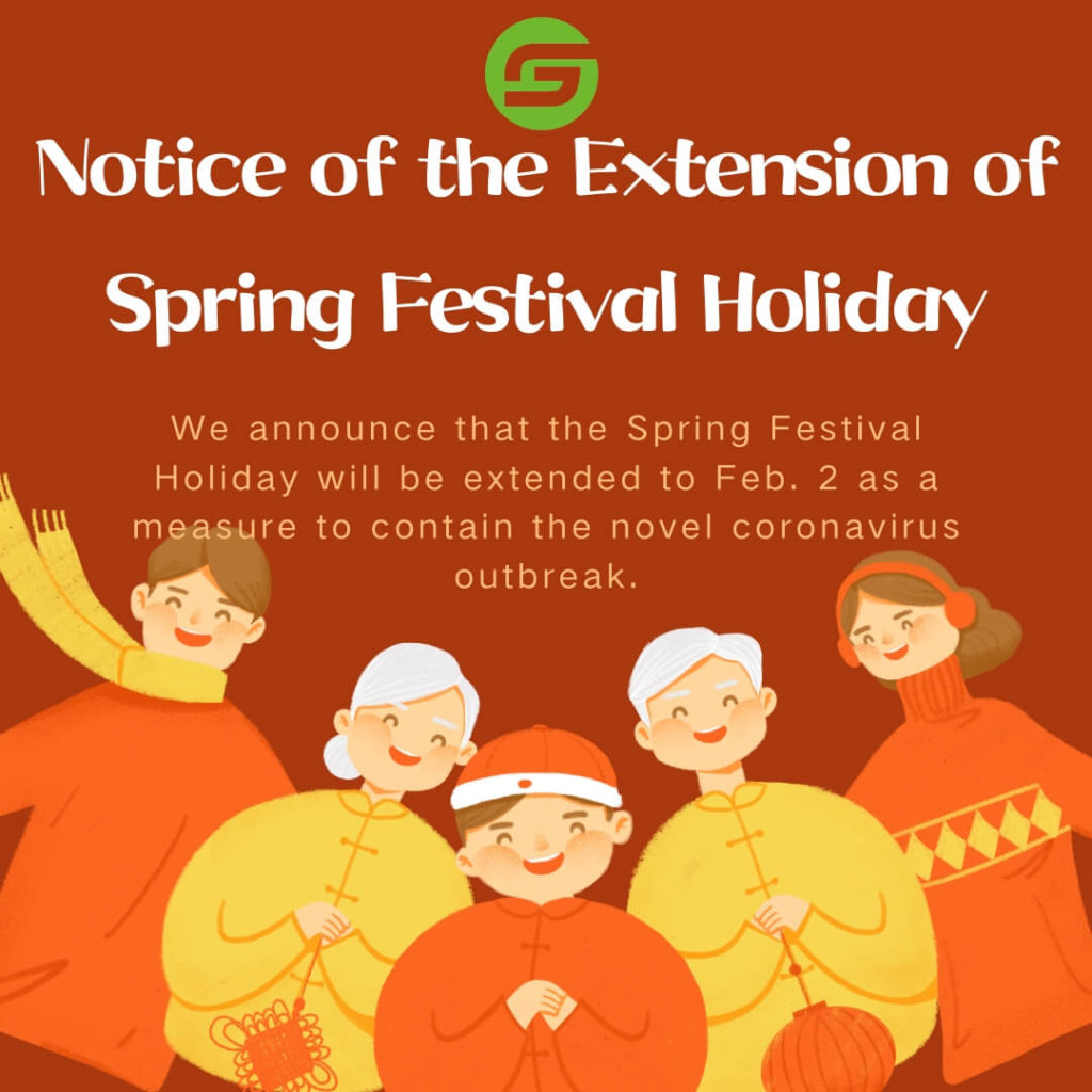 Notice of the Extension of Spring Festival Holiday(1)
