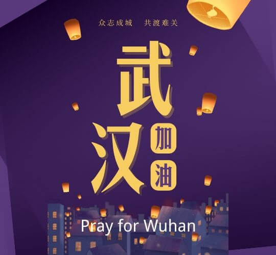 pray for wuhan feature picture