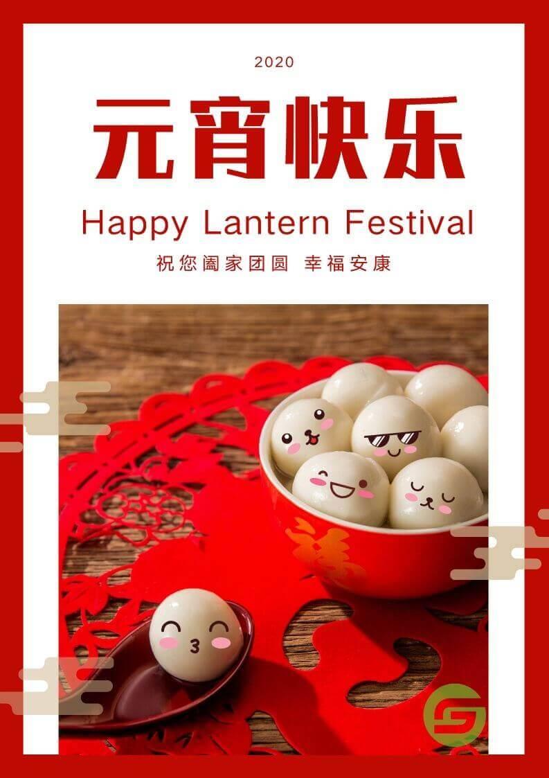 Happy Lantern Festival(1)