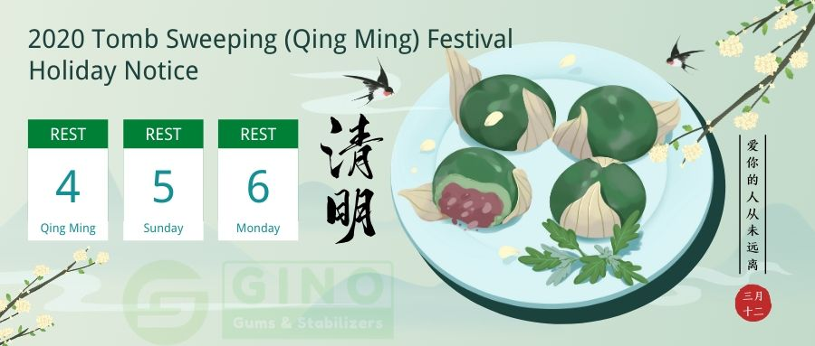 2020 Tomb Sweeping (Qing Ming) Festival Holiday Notice