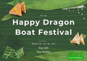 Happy Dragon Boat Festival_Gino Gums